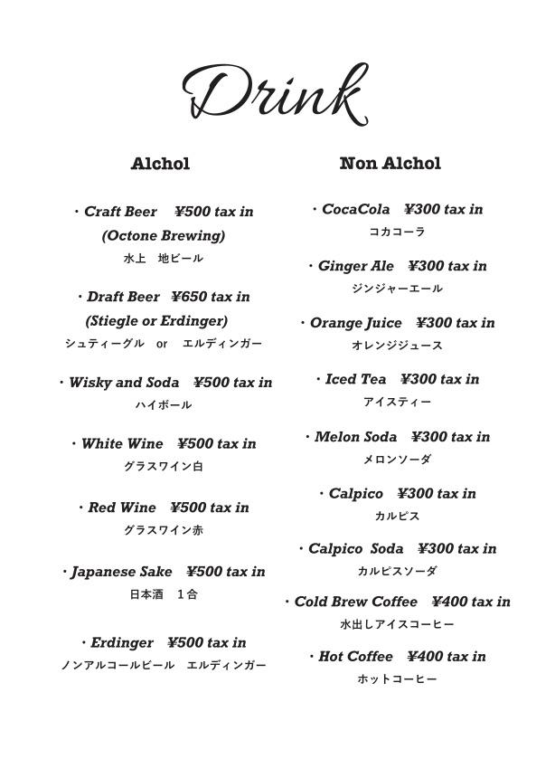 水上Dinner_menu_09
